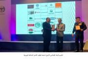 تكريم البنك الإسلامي الأردني لدعمه المؤتمر الثامن للسلامة المرورية