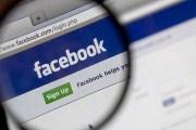 فيسبوك تحرز تقدم كبير في إزالة المحتوى المتطرف