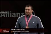 الشبلي يحرز برونزية بطولة العالم البارالمبية لرفع الأثقال