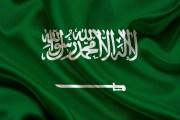 نادي الطلبة السعوديين في عمان ينظم يوما طبيا مجانيا