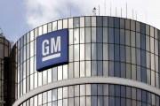 جنرال موتورز تتوسع في إنتاج السيارات ذاتية القيادة