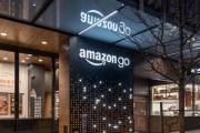 أمازون تقود ثورة في التسوق..... أول متجر دون موظفين