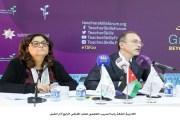 اكاديمية الملكة رانيا لتدريب المعلمين تعقد الملتقى الرابع في آذار المقبل