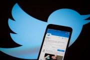 تويتر تبدأ بتنبيه مُتابعي الحسابات الروسية الخبيثة