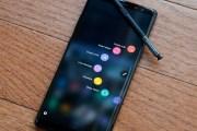 سامسونج تتوقع شحن 320 مليون هاتف ذكي هذا العام