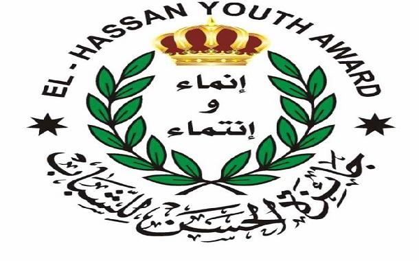 انطلاق معسكرات جائزة الحسن للشباب الشتوية 2018