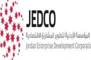 القضاة: الحكومة تدرس تحويل ''جدكو'' إلى شركة مساهة خاصة غير ربحية