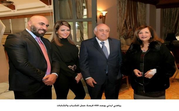 رياضي اردني يوجد 450 فرصة عمل للشباب والشابات