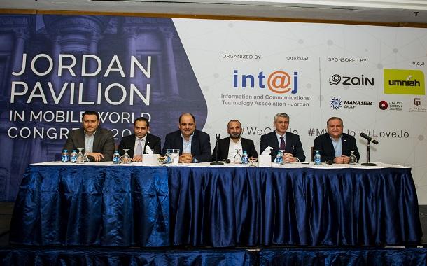 أمنية تعلن عن دعمها وتواجدها في الجناح الأردني في المؤتمر العالمي للاتصالات