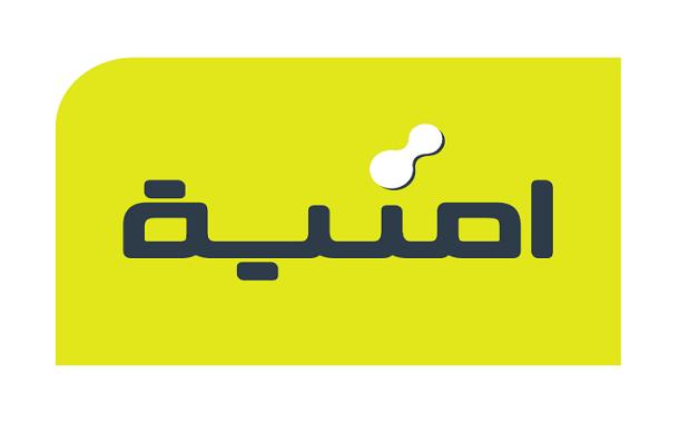أمنية ترّوج لعروضها وخدماتها في محافظة مأدبا