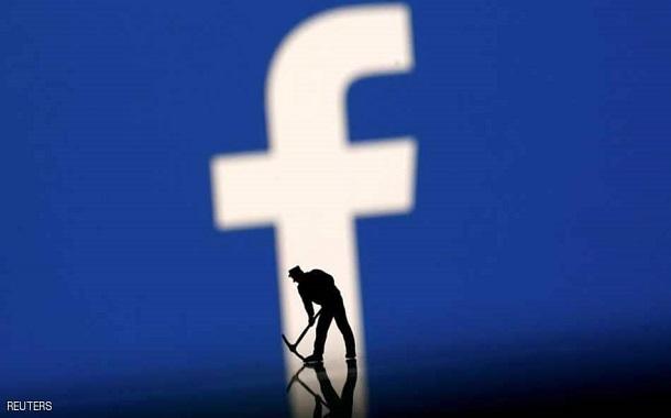 نصائح عند اغلاق حسابات الفيسبوك
