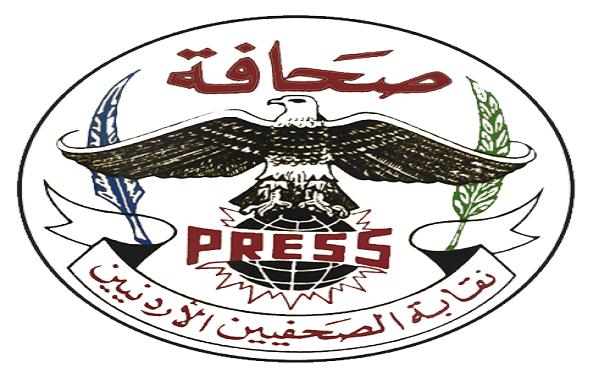51 متقدما لجائزة الحسين للإبداع الصحفي