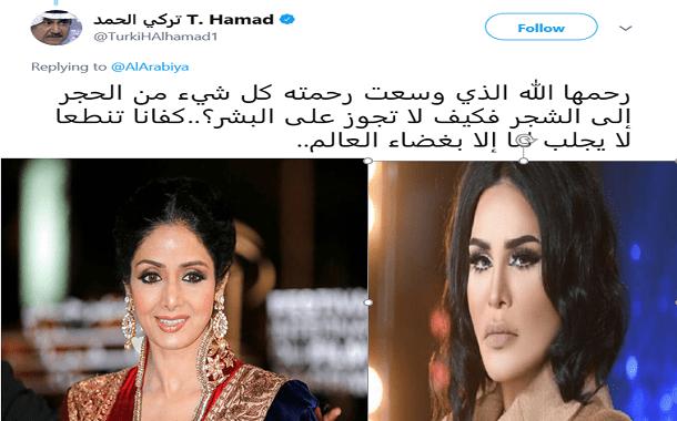 مثقفون يردون على تغريدة أحلام عن سرديفي:الرحمة بيد الله