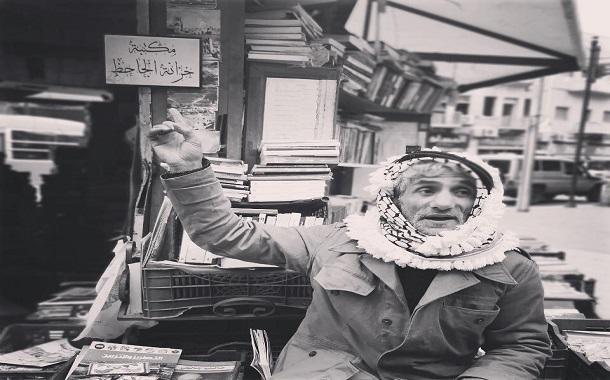 فيسبوك الأردن حزين ..... الأردنيون ينعون صاحب مكتبة خزانة الجاحظ