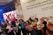 الأميرة بسمة ترعى الاحتفال باليوم العالمي للمرأة