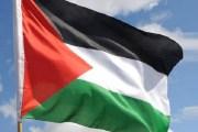 مؤتمرون عرب يدعون البنوك العربية لفتح فرع لها في فلسطين دعما للاقتصاد