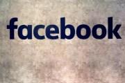 9 أبريل....... لماذا سيكون علامة فارقة بتاريخ فيسبوك؟
