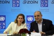 إتفاقية شراكة تجمع بين زين الأردن وبرنامج الأمم المتحدة الإنمائي (UNDP)