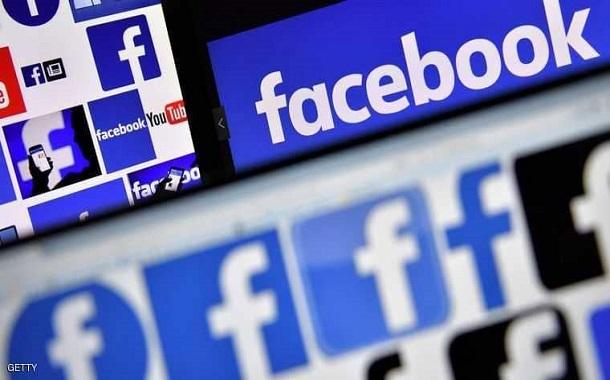 فيسبوك توقف خطط جمع بيانات طبية خاصة بالمستخدمين