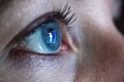 حقيقة...... فيسبوك لن يتركك حتى لو حذفت حسابك