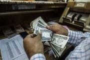 المصريون بين أكثر 10 جنسيات تحول نقودا إلى بلادها