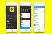 تصميم Snapchat المحسن يعمم على جميع المستخدمين