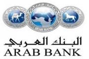 البنك العربي الداعم الماسي لملتقى مجتمع الأعمال العربي السادس عشر