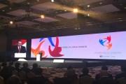 زين راعي الاتصالات للقمة الثانية للحائزين على جائزة نوبل للسلام