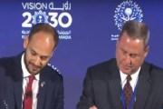 السعودية تبرم 5 اتفاقيات مع كبرى شركات الترفيه بالعالم