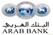 220.3 مليون دولار ارباح مجموعة البنك العربي في الربع الاول من 2018