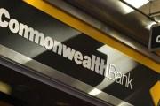 بنك كومنولث الأسترالي