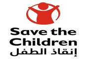 الإعلان عن تجديد منحة بقيمة 1.2 مليون دولار لمؤسسة انقاذ الطفل