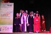 انطلاق أسبوع جبل عمان الثقافي في موسمه الخامس