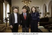 الملك يستقبل مؤسس ورئيس مجموعة علي بابا الصينية