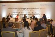 برنامج أمريكي يساعد جمعيات الأعمال الأردنية ويمكّن المئات من المشاريع الصغيرة