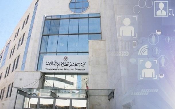 مجلس شراكة بين هيئة تنظيم قطاع الاتصالات والجمعية الاردنية للحاسبات
