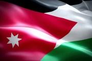 طالب أردني يحصل على جائزة رئاسة جامعة أميركية بالتفوق