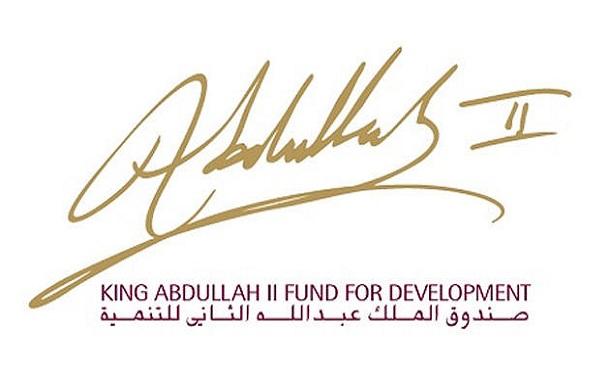 اطلاق الدروة الخامسة لجائزة الملك عبدالله الثاني للإنجاز والابداع الشبابي