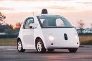 4 ملايين وظيفة سيفقدها العالم بسبب السيارات ذاتية القيادة
