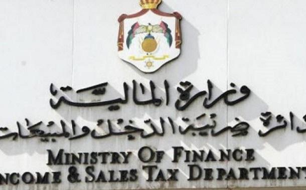 غنيمات: لجنة لدراسة العبء الضريبي على المواطن