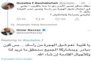 الرزاز يرد على شاب اردني عبر تويتر :