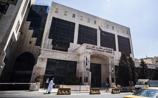 صندوق النقد يشيد بإجراءات المركزي الأردني لدعم الاقتصاد الوطني