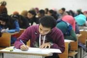 105932 مشتركا يتقدمون غدا لامتحان التوجيهي في اولى جلساته