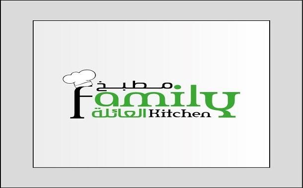 مطبخ العائلة ''يُدور'' طعاما ''5 نجوم'' لعائلات تحلم بلقمة العيش