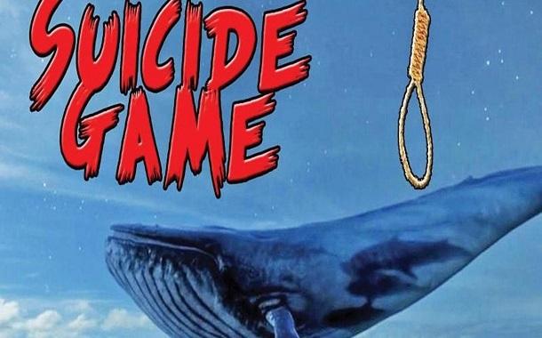 حجب لعبة الحوت الازرق في الاردن
