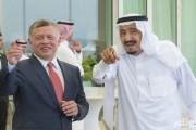 ''السعودية_الأردن_بلد_واحد'' يتصدر تويتر بعد ''إعلان سلمان''