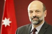 تكليف الدكتور عمر الرزاز بتشكيل الحكومة الجديدة