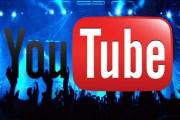 يوتيوب يساعد صناع المحتوى على تحقيق عوائد مادية أكبر