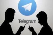 نصائح وحيل لمستخدمي تطبيق تيليجرام يجب عليكم معرفتها