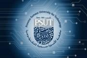 جامعة الاميرة سمية ومركز تكنولوجيا المعلومات الوطني يوقعان مذكرة تفاهم